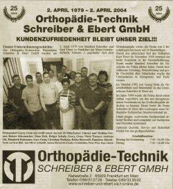 Schreiber & Ebert - Geschichte