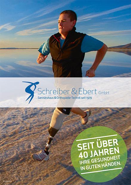 Schreiber & Ebert GmbH -- Firmenbroschüre